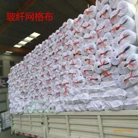 凯盾厂家销售玻纤保温网格布@100克--160克外墙隔热网格布