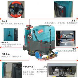 驾驶式洗地吸干机刷地机工厂商场仓库用迷你驾驶式洗地车HY70