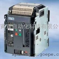 伊顿IZMX40空气断路器