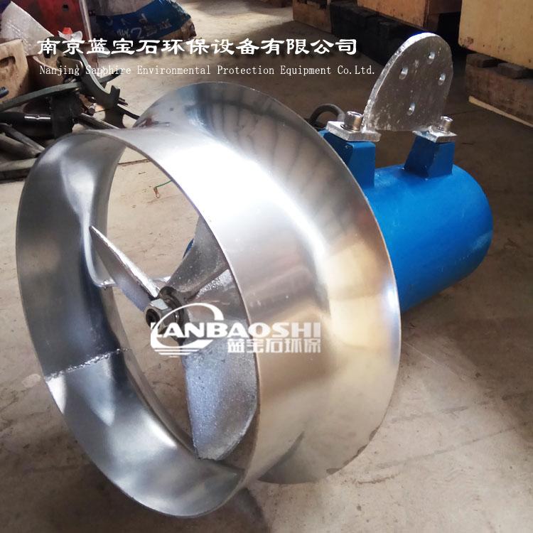 铸铁潜水搅拌机 QJB400高速水下推流器