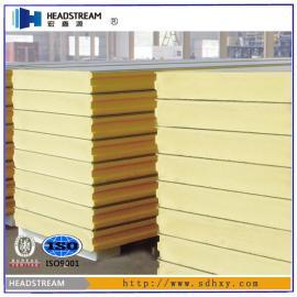 950聚氨酯冷库板价格_聚氨酯冷库板厂家