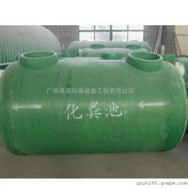 广州英诺玻璃钢化粪池制造公司