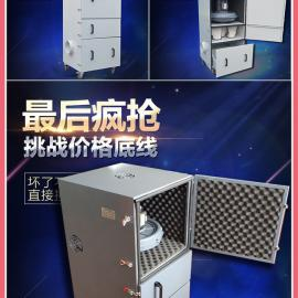柜式吸尘器*铝屑收集集尘器-工业吸尘机