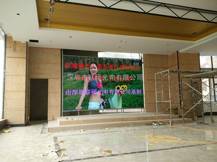 酒店LED显示屏P4全彩电子屏价格