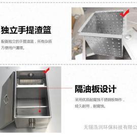 上海酒店饭店高效油水分离器