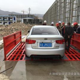 灵石煤矿洗车机yaz-11灵石焦化厂拉煤车洗车台
