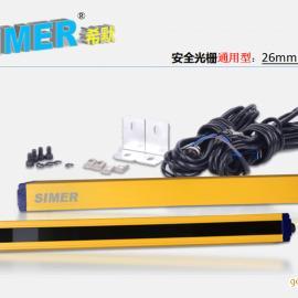 自动化设备专用光栅 重庆安全光栅厂家 进口光幕