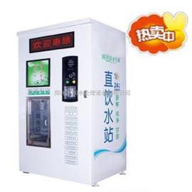 誉润LM-RO800G-D2 郑州自动售水机 小区直饮机