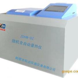 河南ZDHW-8Z微机全自动触控量热仪,煤炭化验设备