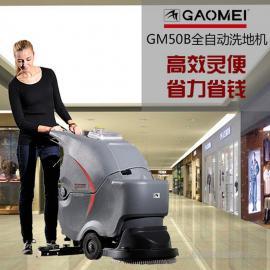 高美洗地机GM50B全自动手推式洗地机超市工厂扫地机洗拖吸