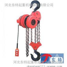 小型环链电动葫芦|东特DHP型环链电动葫芦报价
