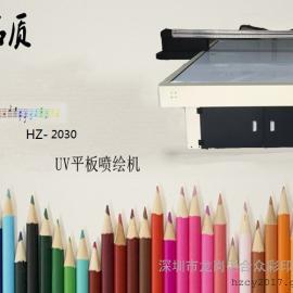 金属标签喷墨打印机标签上打印文字彩色图片的金属打印机