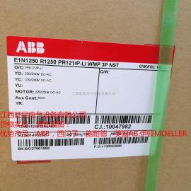 E3S2500 R2500 PR121/P-LI价优
