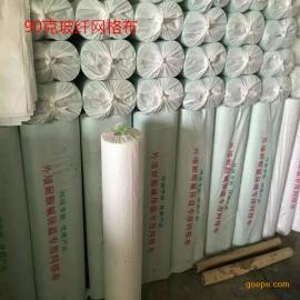 凯盾玻璃纤维网格布生产厂家@河北外墙保温网格布生产厂家