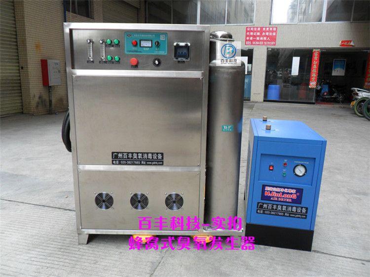 工业污水降COD 专用氧气源臭氧发生器