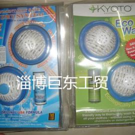 出口魔力洗衣球|环保去污渍洗衣球|洗衣球的原理