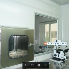 国内优质细胞培养室无菌室|设计|装修