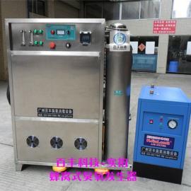 制药废水处理设备 大小型号都有 欢迎来电咨询