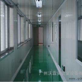 承接深圳佛山珠海GMP|洁净车间|洁净工程|设计|报价|装修|