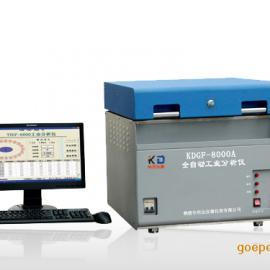 KDGF-8000A型全自动工业分析仪,煤焦分析仪器