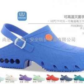 高端灭菌手术专用鞋