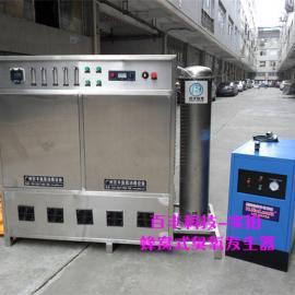 供应冶金废水消毒、脱色、降COD专用 欢迎来电