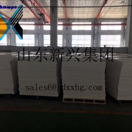 山东厂家供货白色纯料pp聚丙烯焊接板 PP板 pp输送带