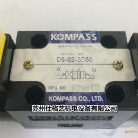 台湾KOMPASS康百世D4-02-3C4电磁阀大陆办事处