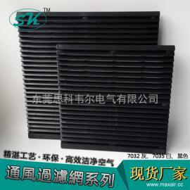 黑色通风过滤网组804_百叶窗网罩_风扇防尘网罩