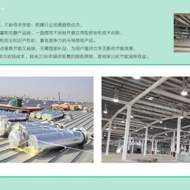 日光照明系统给工业建筑带来良好的采光和照明
