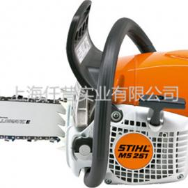 德国STIHL 斯蒂尔MS251汽油链锯 园林伐木油锯