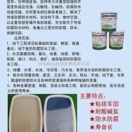 hfvc防腐胶泥的生产厂家