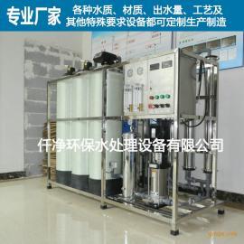东莞仟净BK-1500A架式反渗透设备制取电子生产工业