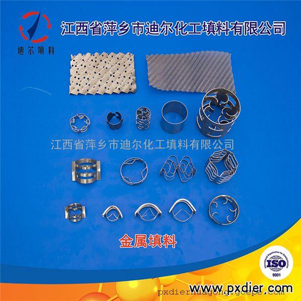 萍乡迪尔化工厂家供应金属钢卡弹簧填料 金属鲍尔环