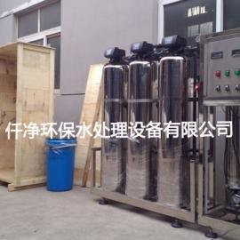 湛江仟净定制BK-2000A电镀除盐水大型反渗透设备