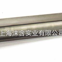 上海沫含实业有限公司代理欧美进口硅钼棒/硅碳棒