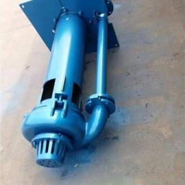 50ZJL-A20液下渣浆泵