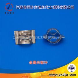 萍乡迪尔316L共轭环填料热销供应DN50共轭环填料价格优惠