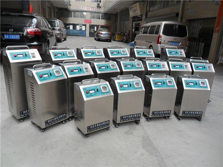 养殖场防疫专用消毒机 广州百丰BF-XD-20g