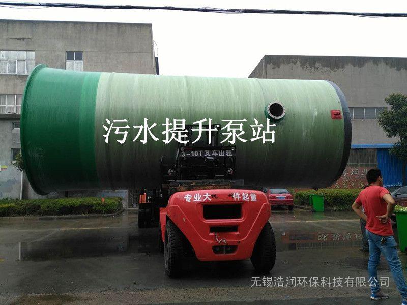 宜宾一体化预制泵站生产厂家