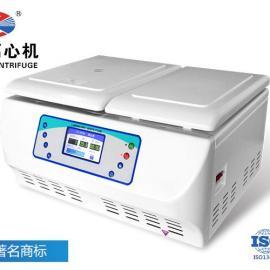 湘智离心机 高速离心机价格 冷冻离心机厂家