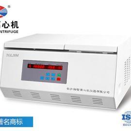 高速冷冻离心机 微量离心机 离心机价格