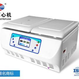 高速离心机 高速冷冻离心机 冷冻离心机