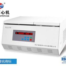 冷冻离心机 实验离心机价格 实验冷冻离心机