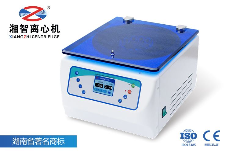 液基薄层细胞制片机 TCT制片离心机 宫颈癌筛查细胞涂片机