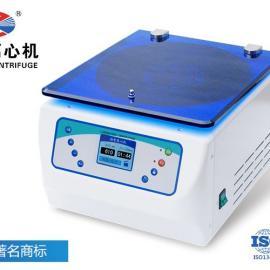 XJ-12液基薄层细胞制片机 TCT制片离心机厂家