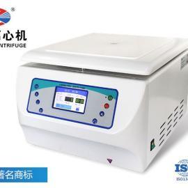 TXL-4血小板专用离心机 血小板离心机 血小板离心机厂家