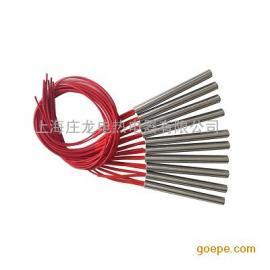 济南厂家直销防腐耐高温不锈钢模具电热管加热板发热棒电热圈