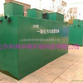 50t/d蔬菜加工废水处理设备
