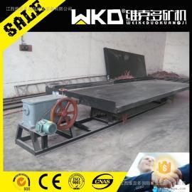 6S选矿摇床生产厂家铂金/铜/钼分选摇床工艺大槽钢摇床价格